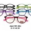eSpoir 1501โปรโมชั่น กรอบแว่นตาพร้อมเลนส์ HOYA ราคา 1300 บาท
