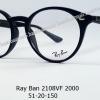 Rayban RX 2180VF 2000 โปรโมชั่น กรอบแว่นตาพร้อมเลนส์ HOYA ราคา 4,200 บาท