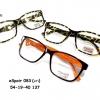 eSpoir 083 โปรโมชั่น กรอบแว่นตาพร้อมเลนส์ HOYA ราคา 1300 บาท