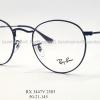 Rayban RX 3447 2503 โปรโมชั่น กรอบแว่นตาพร้อมเลนส์ HOYA ราคา 4,300 บาท
