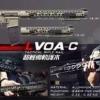 "New.Angry gun Wire Cutter Rail System LVOA Style for M4 Cmmg.22 / M16 ขนาด 13.5"" / 16.2"" สีดำ สีทราย ราคาพิเศษ"