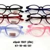 eSpoir 1527 โปรโมชั่น กรอบแว่นตาพร้อมเลนส์ HOYA ราคา 1300 บาท