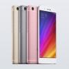 Xiaomi Mi 5s 3GB/64GB