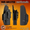 New.‼️ซองปืนพกใน CYTAC Glock IWB Holster Fits GLOCK,26(Gen 1, 2, 3, 4) ล๊อคอัตโนมัติ ผลิตจากโพลิเมอร์เนื้อดี Product Line INSIDE THE WAISTBAND HOLSTER เป็นซองปืนพกในเป็นที่นิยมในอเมริกา
