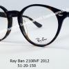 Rayban RX 2180VF 2012 โปรโมชั่น กรอบแว่นตาพร้อมเลนส์ HOYA ราคา 4,200 บาท