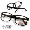 eSpoir 1551 โปรโมชั่น กรอบแว่นตาพร้อมเลนส์ HOYA ราคา 1300 บาท