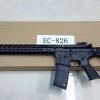New. ปืนยาว M4 E&C 826 บอดี้เหล็ก ตัวท็อป ครับ ราคาพิเศษ