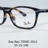 Rayban RB 7094D 2012 โปรโมชั่น กรอบแว่นตาพร้อมเลนส์ HOYA ราคา 2,900 บาท