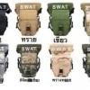 New.กระเป๋าปืนสั้นรัดต้นขา SWAT ราคาพิเศษ