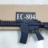 New. ปืนยาว M4 E&C 804 บอดี้เหล็ก ตัวท็อป ครับ ราคาพิเศษ