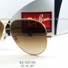 Rayban RX 3025 001 โปรโมชั่น กรอบแว่นตาพร้อมเลนส์ HOYA ราคา 4,000 บาท