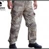 New.กางเกง Emerson ยุทธวิธี Gen3 กางเกงต่อสู้ปืนทหารกองทัพEM7020. มีแค่เอว 32 มี 5สี ดำ ทราย มัลริแคม acu atac ราคาพิเศษ