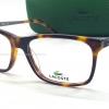 LACOSTE L2654 214 โปรโมชั่น กรอบแว่นตาพร้อมเลนส์ HOYA ราคา 3,900 บาท