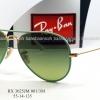 Rayban RX 3025 JM 001/3M โปรโมชั่น กรอบแว่นตาพร้อมเลนส์ HOYA ราคา 4,700 บาท