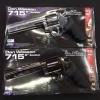 New.ASG Dan Wesson 715 6inch CO2 6mm Revolver (Silver&Black) ลูกโม่ .357แม็กนั่ม 6นิ้ว สีเงินและดำ จากค่ายASG Full Metal ราคาพิเศษ