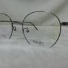 POLO club pc 7015 กรอบแว่นตาพร้อมเลนส์ มัลติโค๊ตHOYA ป้องกันรังสีคอม