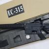 New.ปืนยาว M4 E&C 315 บอดี้เหล็ก ราคาพิเศษ