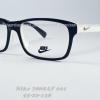 NIKE BRAND ORIGINALแท้ 7868 AF 001 กรอบแว่นตาพร้อมเลนส์ มัลติโค๊ตHOYA ป้องกันรังสีคอม 3,200 บาท