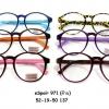eSpoir 971 โปรโมชั่น กรอบแว่นตาพร้อมเลนส์ HOYA ราคา 1300 บาท