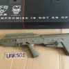 New.APS UAR501D Urban Assault Rifle AEG (Dark Earth) [APS-AEG-UAR501D-DE]