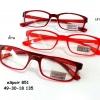 eSpoir 851 โปรโมชั่น กรอบแว่นตาพร้อมเลนส์ HOYA ราคา 1300 บาท