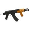 AK Romania เหล็กจริงไม้จริง ระบบไฟฟ้าโบวแบ๊ค Cyma CM050