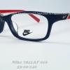 NIKE BRAND ORIGINALแท้ 7841 AF 016 กรอบแว่นตาพร้อมเลนส์ มัลติโค๊ตHOYA ป้องกันรังสีคอม 3,200 บาท