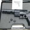 New.Umarex Walther CP99 Nighthawk Co2 Pistol ราคาพิเศษ