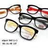 eSpoir 960 โปรโมชั่น กรอบแว่นตาพร้อมเลนส์ HOYA ราคา 1300 บาท