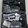 "New.ลูกโม่ 2"" / 4"" / 6"" GUN HEAVEN SV CO2. ราคาพิเศษ"