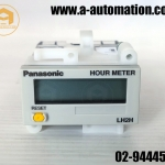 Hour Meter Panasonic Model:LH2H-F-DHK-FV (สินค้าใหม่)