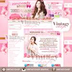 ออกแบบเว็บร้านค้าออนไลน์ สไตล์เกาหลี ประดับดอกไม้สวยๆ สีชมพูสดใส