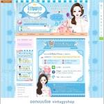 ผลงานออกแบบเว็บขายของสีฟ้า เกาหลีสวยๆ