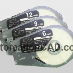 สติ๊กเกอร์ Label 9mm. White ใช้กับ เครื่องพิมพ์ CANON รุ่น MK1100 MK2100 MK1500 MK2500