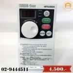 ขาย Inverter Mitsubishi Model:FR-S520E-0.4K (สิน้าใหม่)