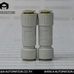 ข้อต่อเช็ควาล์ว SIVK Model:AKH12-00 (สินค้าใหม่)
