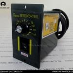 Speed Control Model:US-52,40W 200V (สินค้าใหม่)