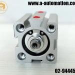 ขาย กระบอกลม CHNENCI Model:SDA20-25 (สินค้าใหม่)