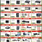 โปรโมชั่นลดกระจาย ทลายสต๊อก สินค้าลดราคาหลากหลายรายการ ตั้งแต่ วันนี้ - 31 มีนาคม 2559 นี้ เท่านั้น!!