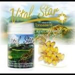 น้ำมันรำข้าว เอมสตาร์ ไวทอลสตาร์ vital star ของแท้ ราคาถูก