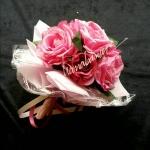 ช่อดอกไม้ E007
