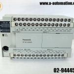 Plc Panasonic Model:FP-X0 L40MR,AFPX0L40MR-F (สินค้าใหม่)