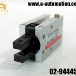 ขาย กระบอกลม ดิปเปอร์ CHNENCI Model:C2-10D (สินค้าใหม่)