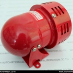 Motor Siren Mini Model:MS-190 (สินค้าใหม่)