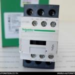 Magnetic Tele Model:LC1D25M7,220VAC (สินค้าใหม่)