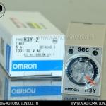 Timer Omron Model:H3Y-2, 5S 100-120VAC (สินค้าใหม่)