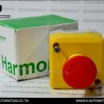 SWITCH EMG.+CONTROL BOX TELE MODEL:XALK178