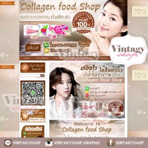ออกแบบเว็บร้านค้าออนไลน์ สไตล์เกาหลี เรียบหรู สีน้ำตาลสวยๆ