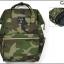 กระเป๋า Anello ขนาด mini สี Camo ลายทหารสีเข้ม ของแท้ นำเข้าจากญี่ปุ่น พร้อมส่ง thumbnail 4