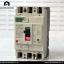 BRAKER MODEL:NV63-CV [MITSUBISHI] thumbnail 2